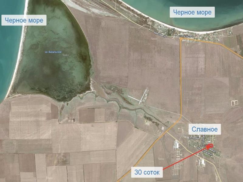 Продается земельный участок 30 соток в с. славное..